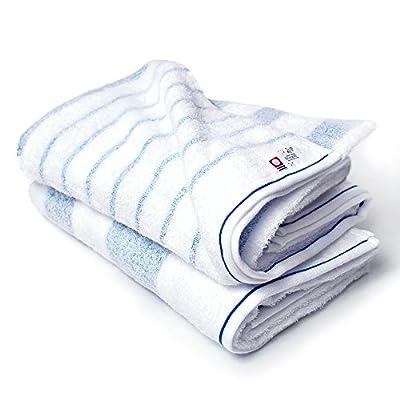 CYBERL / Oruta Bath Towel Stripe; Set Of 2, Blue