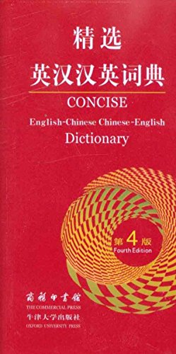 Concise Eng. Chinese,Chinese Eng.Dict.
