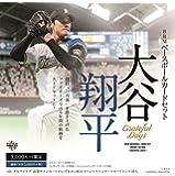 BBMベースボールカードセット 大谷翔平 Grateful Days 【BOX】