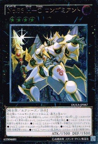 1000 dragon from yu gi oh - 7