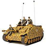 Forces of Valor German Sturmgeschutz III Ausf. G Warsaw Military Diecast Vehicle (1943), Scale 1/32 (japan import)
