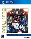 Devil May Cry4 スペシャルエディション ザ ベスト [PS4]