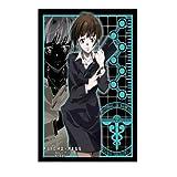 Bushiroad Sleeve Collection High Grade Vol.498 - Psycho-Pass [Akane Tsunemori]