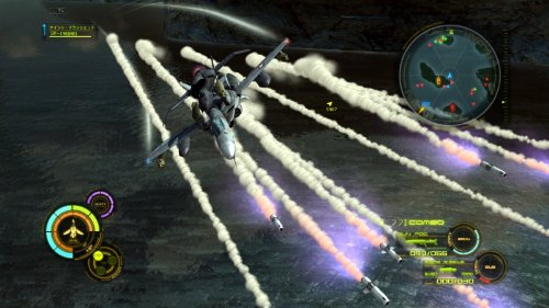 PS3 Macross 30 The Voice that Connects the Galaxy Import Japan by Namco Bandai Games (Image #5)
