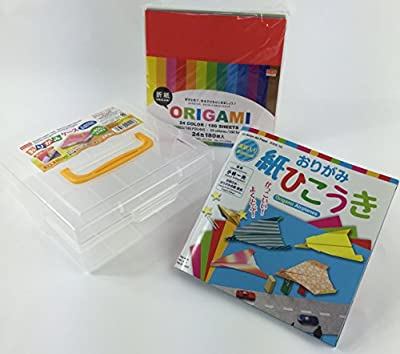 Japanese Origami Kit with Storage Case, 180 Sheets, and Bilingual Book: Origami Airplanes Edition