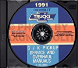 454ss silverado - 1991 CHEVROLET TRUCK & PICKUP FACTORY REPAIR SHOP & SERVICE MANUAL CD Includes C/K Truck, Silverado, Scottsdale, 454SS, Dually, Extended Cab, 1500, 2500, 3500 Gas & Diesel