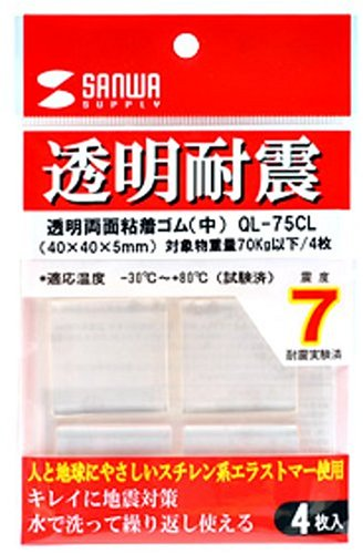 SANWA SUPPLY 透明両面粘着ゴム(中) QL-75CL