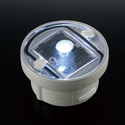 屋外照明 ソーラーライト LED 照明 埋込 駐車場 ライト 外灯 丸型 ソーラーマーカーR60 ホワイト アプローチライト 誘導灯 照明器具 おしゃれ B07DP27Q8N