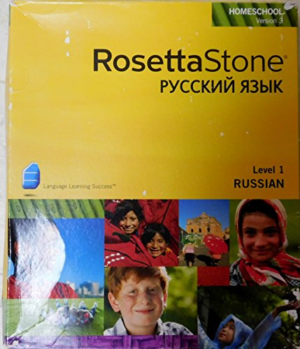 Rosetta Stone Russian Level 1 Homeschool Version 3