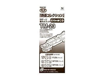 TomyTEC 259749 Chasis, motorizada, TM23, Juego: Amazon.es: Juguetes y juegos