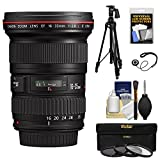 Canon EF 16-35mm f/2.8 L II USM Zoom Lens with Tripod + 3 Filters Kit for EOS 6D, 70D, 7D, 5DS, 5D Mark II III, Rebel T3, T3i, T5, T5i, T6i, T6s, SL1