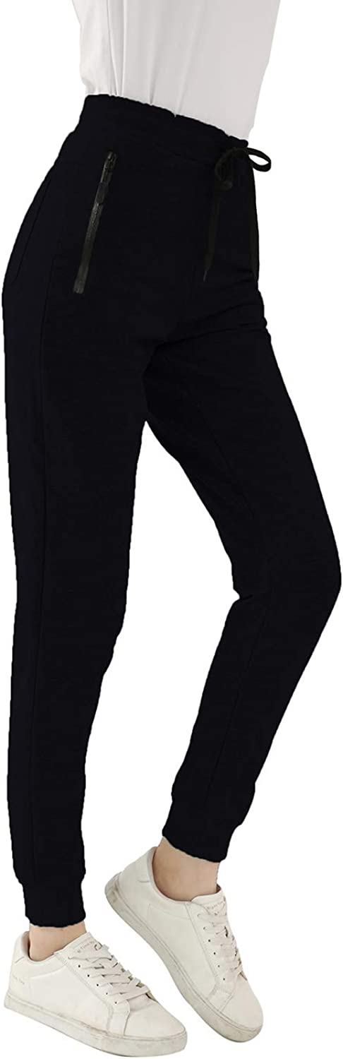 NEYOUQE Women's High Waisted Long Cotton Workout Joggers Sweatpants Zip Pocket