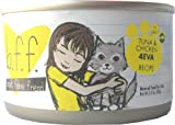Best Feline Friend Cat Food, Tuna and Chicken 4Eva Recipe, 3-Ounce Cans (Pack of 12), My Pet Supplies