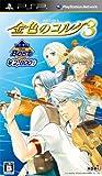 コーエーテクモ the Best 金色のコルダ3 PSP