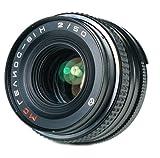 Helios 81N 50mm F2 Russian Vintage Lens. Nikon mount!