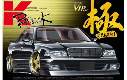 青島文化教材社 1/24 スーパーVIPカーシリーズ No.93 極 K-BREAK トヨタ 14マジェスタ プラモデル