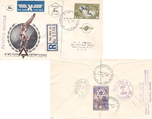 Maccabiah Games - Israel Scott 35, 37 80p Third Maccabiah Games with Tab and 5p Jewish New Year 1950 Tel Aviv Day of Issue Registered Printed Matter to New York, N.Y. Cacheted. Rubberstamp Address.