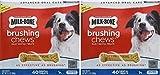 Milk-Bone Brushing Chews (Small/Medium) 40 Dental Treats 31.4oz by (Pack of 2)