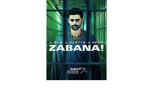 FILM GRATUIT 2012 AHMED TÉLÉCHARGER ZABANA