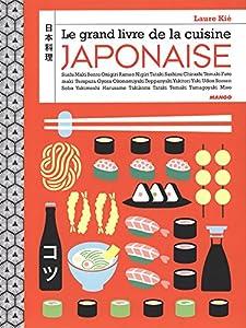 """Afficher """"Le grand livre de la cuisine japonaise"""""""