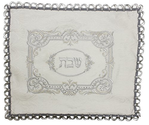Majestic Giftware CCB500 Challah Cover Brocade with Plastic, 22 x 17.5