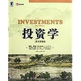 投资学(原书第9版)