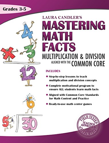 Mastering Math Facts: Multiplication & Division Aligned with the Common Core