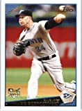 Mark Rzepczynski RC (RC - Rookie Card) Toronto Blue Jays / 2009 Topps Update #UH63 / MLB Baseball Trading Card in Screwdown