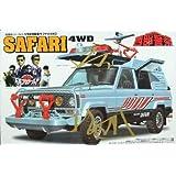 アオシマ1/24日産特機車サファリ4WD西部警察