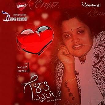 Beda Badalisa Beda de Shipa Lakshmi en Amazon Music - Amazon.es