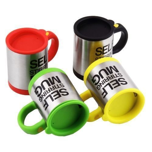 Self Stirring Coffee Mug Set of 5 (Yellow) - 1
