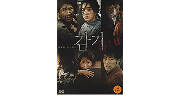 download flu korean full movie