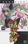 Kekkaishi, tome 14 par Tanabe