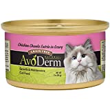 Avoderm Natural Grain Free Wet Cat Food, Chicken Chunks Entrée In Gravy, 3 Oz Cans, Case Of 24