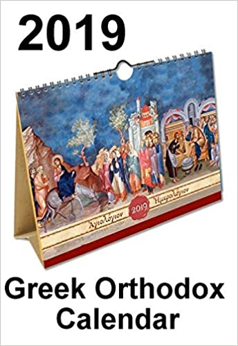 Greek Orthodox Calendar 2019 2019 Greek Orthodox 15 Day Wall or Standing Pyramid Calendar Full