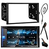 JVC  6.2' Touch Screen Bluetooth CD DVD Car Stereo Receiver Bundle Combo with Metra Dash Installation Trim Kit, Wiring Harness For GM Vehicles, Enrock 22' AM/FM Radio Antenna with Adapter