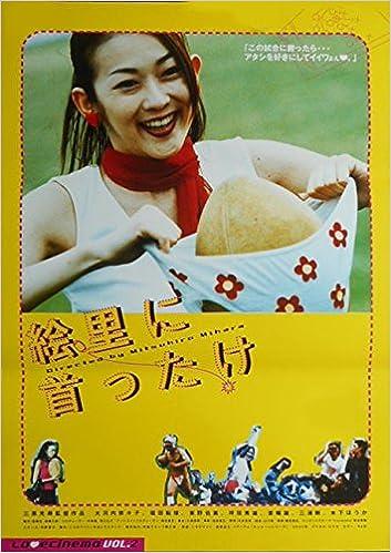 tapo 56) 日本映画:劇場映画ポ...