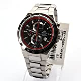 Casio General Men's Watches Edifice EF-546D-1A4VDF – WW, Watch Central