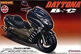 Aoshima 1/12 Honda Forza (MF08) Motorbike - Daytona