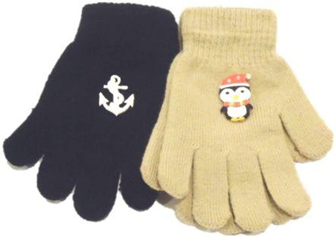 Set of Two Pairs Magic Stretch Gloves for Infants Toddlers Ages 1-4 Years