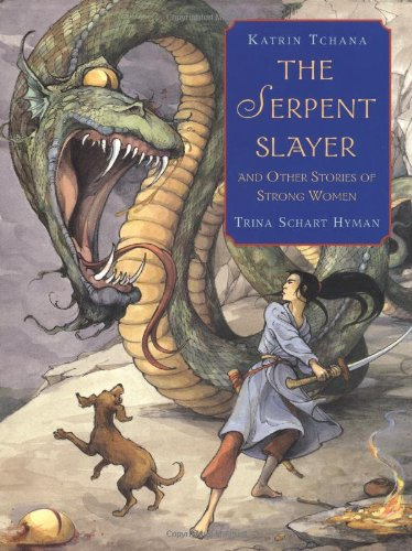 The Serpent Slayer: and Other Stories of Strong Women by Little, Brown Books for Young Readers (Image #2)