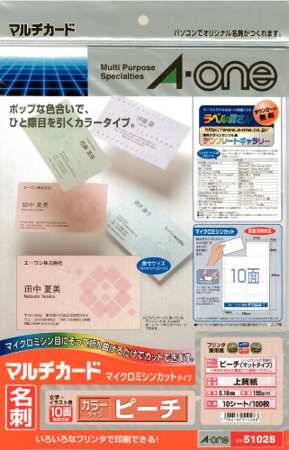 10-sided Business Card Size Paper and A4 Size Color Types Peach Various Printers A-one Multi-card 51 028 10 Sheets (100 Sheets)