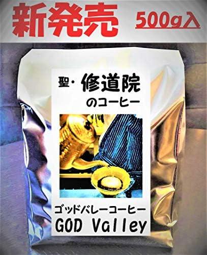 新発売:修道院のコーヒー(豆500g入り)