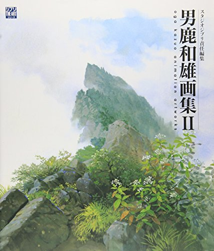 Oga Kazuo Animation Studio Ghibli Artworks 2 Japan Edition