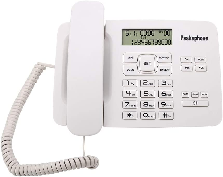 ASHATA Corded Telephone,FSK/DTMF Dual System Landline Telephone with Caller ID//Calendar LCD Display/Ringer Sound Selectable for Home Office,White