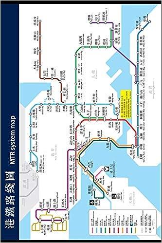 MTR System Map: Hong Kong. Asia Travel Journal. Map-themed ... on korea map, israel map, kowloon street map, asia map, kuwait map, macau map, malaysia map, china map, colombia map, canada map, angkor map, taiwan map, japan map, tsim sha tsui map, world map, singapore map, australia map, mongolia map, global map, india map,