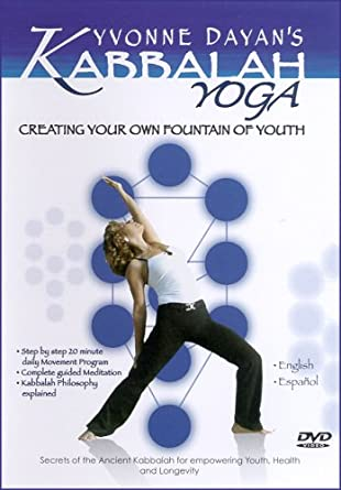 Amazon.com: Kabbalah Yoga: Creating Your Own Fountain of ...
