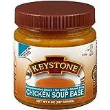 Keystone Meats Soup Base, Chicken, 8 Ounce