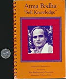 img - for Self Knowledge by Atma Bodha (2004 Paperback Edition) book / textbook / text book