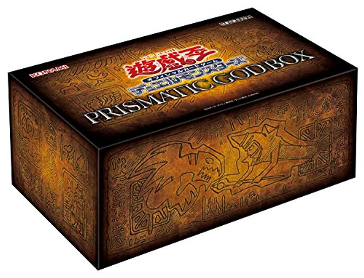 [해외] 유희왕OCG 듀얼 몬스터의 PRISMATIC GOD BOX